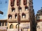 Areej Al Falah cover