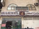 Burj al Sultan1