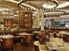 cornad makkah hotel 10
