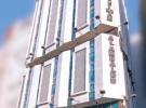 Dar Al Eiman Al Andalus Hotel cover