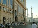 Dar Al Eiman Royal (2)