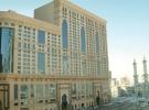 Dar Al Eiman Royal cover