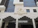 Elaf Ajyad Hotel 1