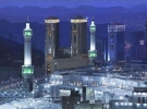 Hilton Makkah Concention cover