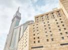 Makarem Ajyad Makkah Hotel cover