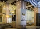 Makkah Millennium Hotel (8)