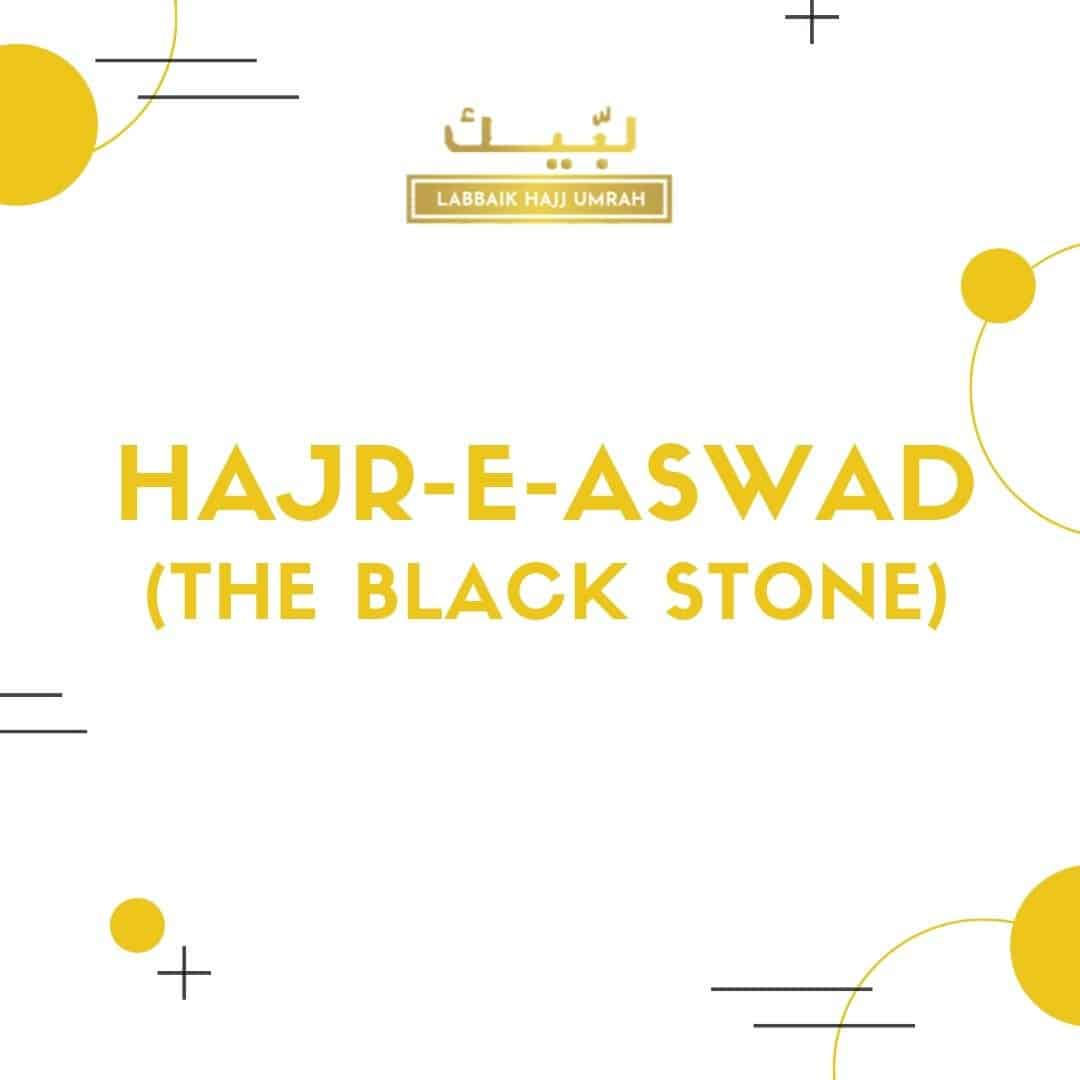 Hajr-e-Aswad (The Black Stone)-With HD Updated Images