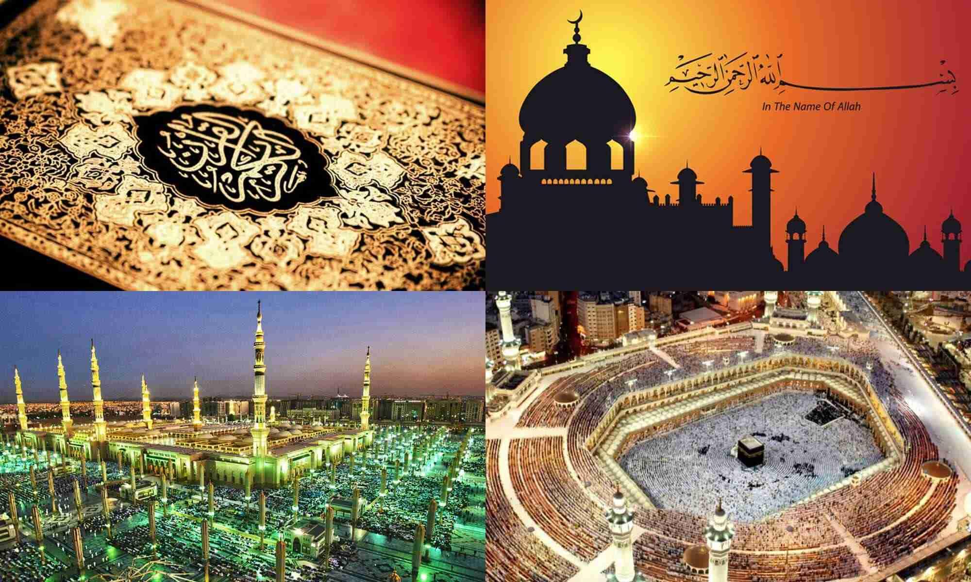 Labbaik Hajj Umrah Blog