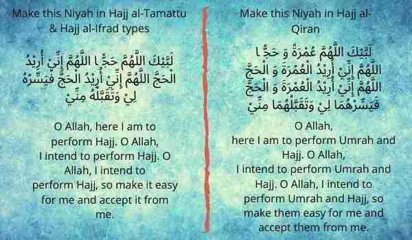 Niyyah during Hajj types