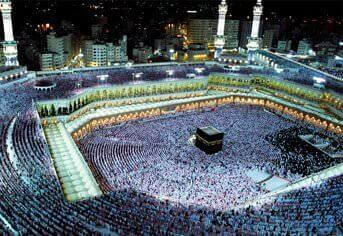 Cheap Hajj Package