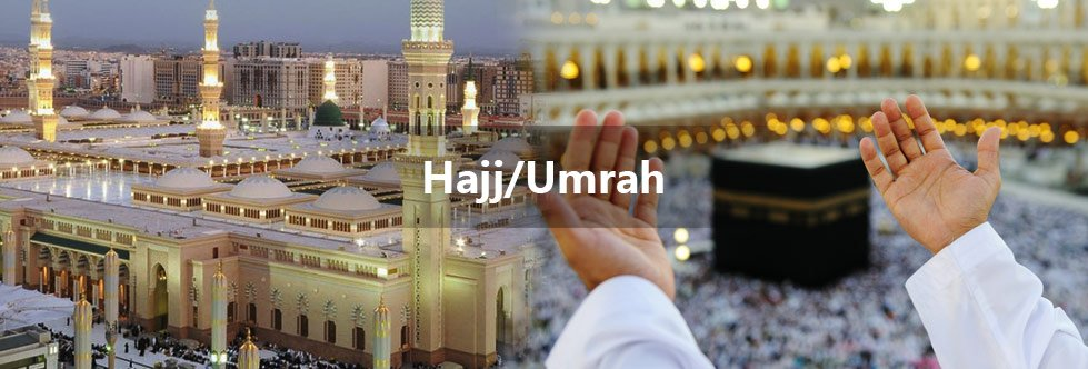 Umrah Banner: Keywords: Hajj Umrah Packages 2016, Hajj Umrah Package