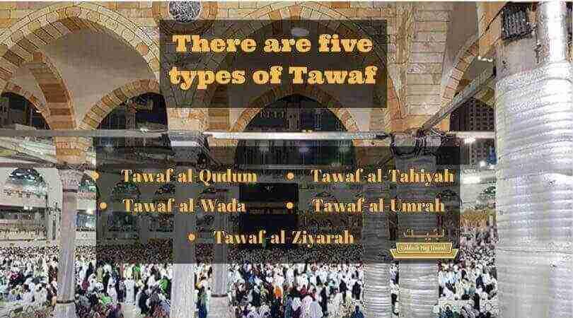 types of tawaf