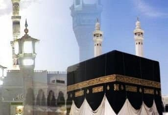 January Umrah Packages 3 Star