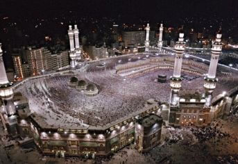 January Umrah Packages 5 Star