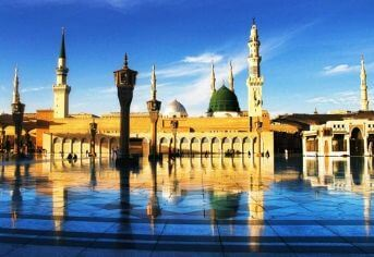 Easter Umrah Packages 5 Star
