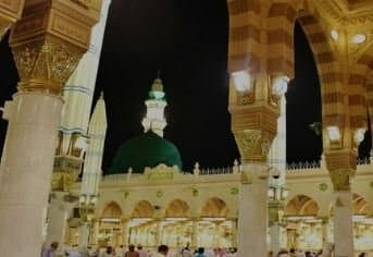 Easter Umrah Packages 3 Star