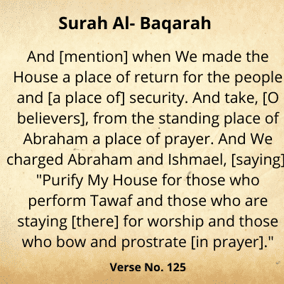surah al baqarah verse no. 125
