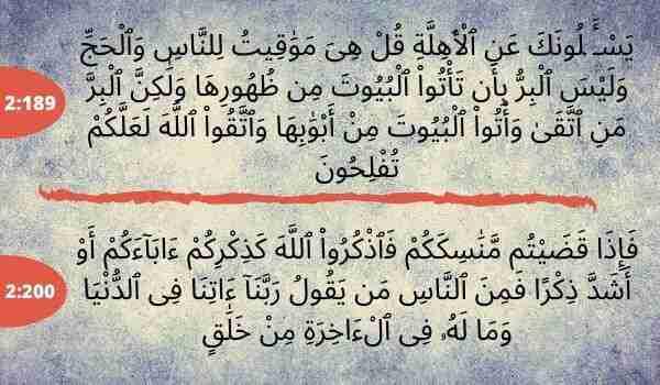 quranic verses for purpose of Hajj
